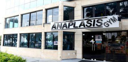 anaplasis gym main entrance storefront