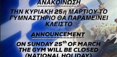 25th March national holiday 2018