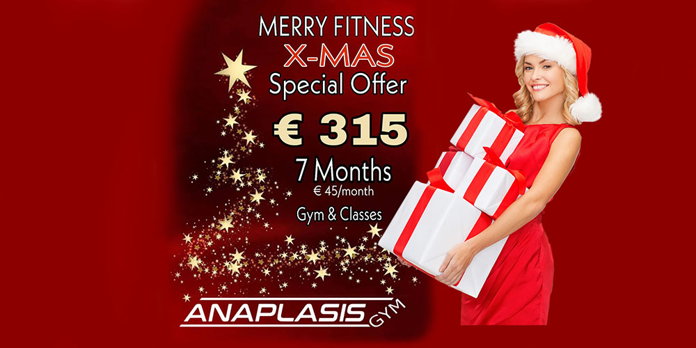 Christmas 2019 7 month offer